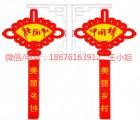 美丽乡村中国结,甘肃悬挂在灯杆上发光的中国结哪里采购的