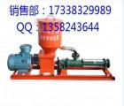 BFK-10-2.4煤矿用封孔泵