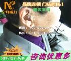 奥迪康nera 2pro心语王plus助听器-上海虹口助听器