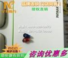 听力保护器―人体防噪音耳塞,防水耳塞,降噪耳塞