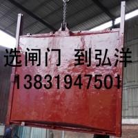 江西乐安1000mm*1000mm方形铸铁闸门销售