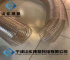 山实厂家直销木工机械吸尘管 吸尘橡胶软管 机械吸尘风管