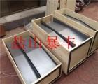 广东护板价格/立式数控车床护板/850型钢板防护罩