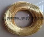 h65国标黄铜线 C2680环保黄铜线 H62黄铜线生产厂家