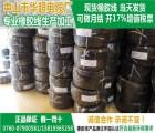 多芯0.5平方耐油耐寒耐磨耐酸耐碱户外橡胶线