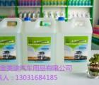 潍坊地区生产防冻液 洗车液 轮胎蜡 车漆镀晶 轮毂清洗剂设备