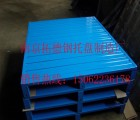 现货热销铁制仓库托盘重型仓储货架托盘物流地垫仓板平板