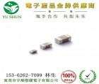 专业生产贴片电容器供应优质贴片电容器0805系列容量齐全