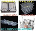 850mlPP麻辣烫打包盒模具 650ml薄壁打包饭盒模具