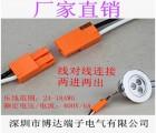 广东深圳博达供应面板灯对插式接线端子2068
