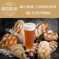天津面包店加盟培训爱在淇中面包加盟零风险高利润