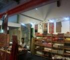 2018北京国际茶叶展