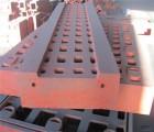 供应精工牌大型机床铸件、床身