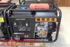 2KW3KW5KW发电机、发电电焊两用机小型风冷柴油发电