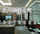 杭州超市装潢一般会花多少钱,超市装潢注意事项