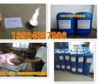 高效低成本甲醇燃料助燃剂,蓝白火生物醇油添加剂全国代理加盟