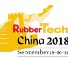 2018第十八届中国国际橡胶技术展览会(上海橡胶展)