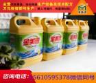 河北洗洁精设备生产厂家 洗衣液设备全套报价 不含磷配方