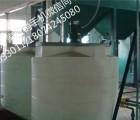 巢湖滚塑饮水槽/化工搅拌桶批发/特级加厚水箱