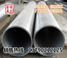 6061铝管可以焊接吗