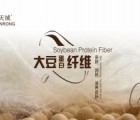 心雅纺织豆蛋白原液1号