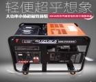 20KW汽油发电机日本铃鹿suzuka品牌