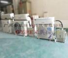 上海防爆空调,部队防爆空调,防爆工程