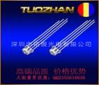 深圳优质LED厂家供应高品质全彩led直插灯珠发光二极管
