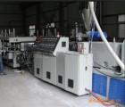 pvc发泡板材生产设备