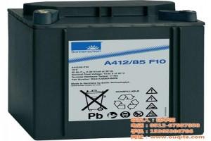 德国阳光蓄电池 代理、杭州德国阳光蓄电池、欧奇特(在线咨询)