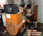 清溪镇注塑机回收|正发再生资源回收(图)|注塑机回收公司