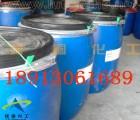 杜邦三防环保防水防油防污剂PHOBOL CP-SLA