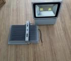 YR-200瓦LED投射灯,室外防水灯