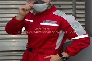 思创防尘面罩(图)、可换滤芯的防尘口罩、江西防尘口罩