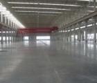 清远陶瓷厂车间仓库耐磨地坪 耐高温水泥硬化剂地坪