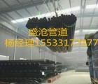 厂家直销盛沧DN125电缆穿线用涂塑钢管
