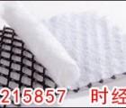 三维复合排水网作用特性,三维网厂家价格美丽