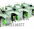 天津办公屏风定做,办公家具屏风,办公屏风厂