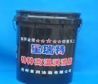宁夏纺织设备专用高温黄油