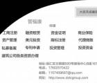 在上海自贸区注册食品进出口权的流程 公司注册