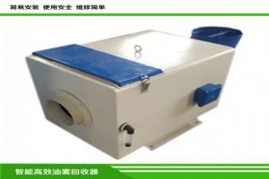 批发油雾回收器 CNC数控机床油雾净化器 油雾分离器专业厂家