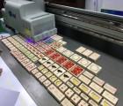工艺品上印刷图案的设备uv平板打印机
