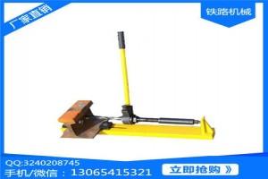 上海SZG-32手动钢轨钻孔机钻孔效果_钢轨钻孔机离合器