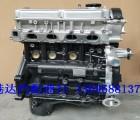得利卡 三菱 帕杰罗 发动机总成汽车配件