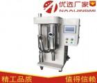 江西赣州低温喷雾干燥设备,NAI-GZJ-D真空喷雾干燥设备