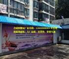 蓝白梯形瓦 钢结构厂房防腐隔热瓦 屋面瓦PVC塑料瓦