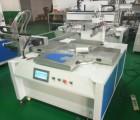 温岭电动式平面丝印机设备有限公司