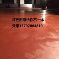 天津宝坻金刚砂耐磨地坪材料施工火候很重要