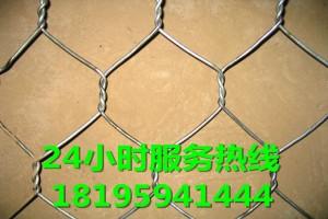 电焊石笼网厂