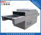 〖煊廷〗HD-UV        紫外线固化机